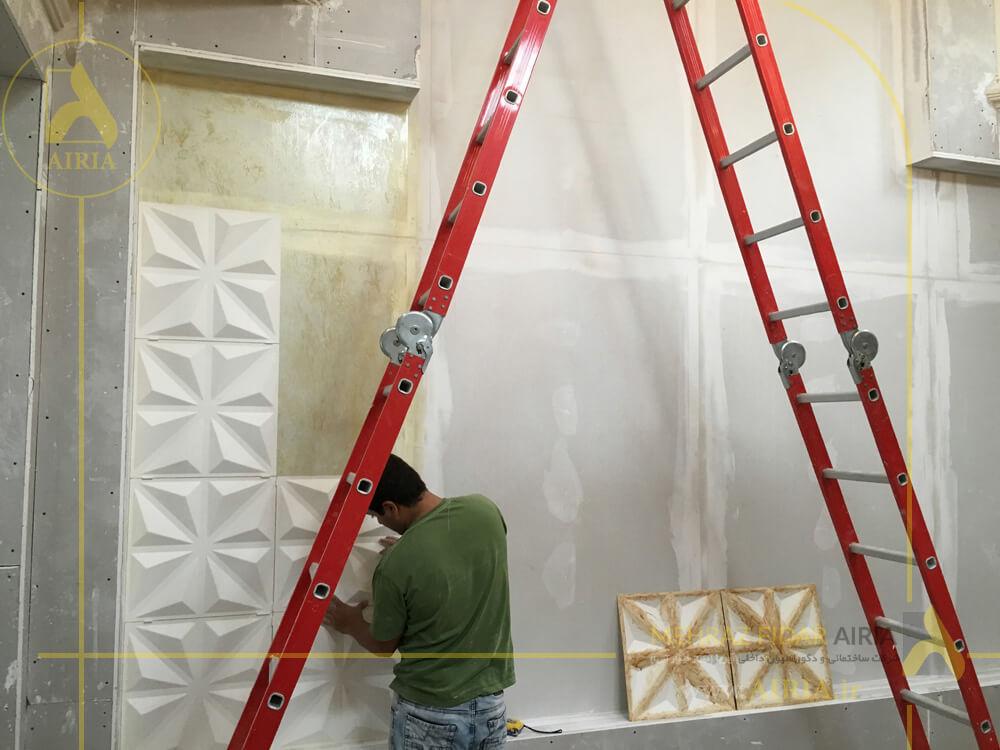 نصب تری دی وال پنل دیواره دکوراتیو در سالن انتظار دفتر کار اداری در تهران -الهیه