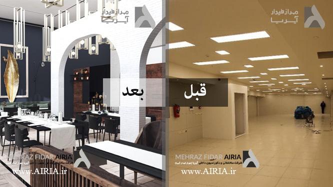 دکوراسیون رستوران در نیاوران تهران