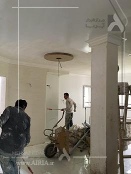 سالن خانه در حال بازسازی
