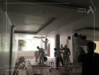 بخشهای مختلف این پروژه بازسازی ساختمان