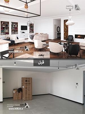 هزینه بازسازی و اجرای دکوراسیون داخلی خانه در خیابان توحید تهران