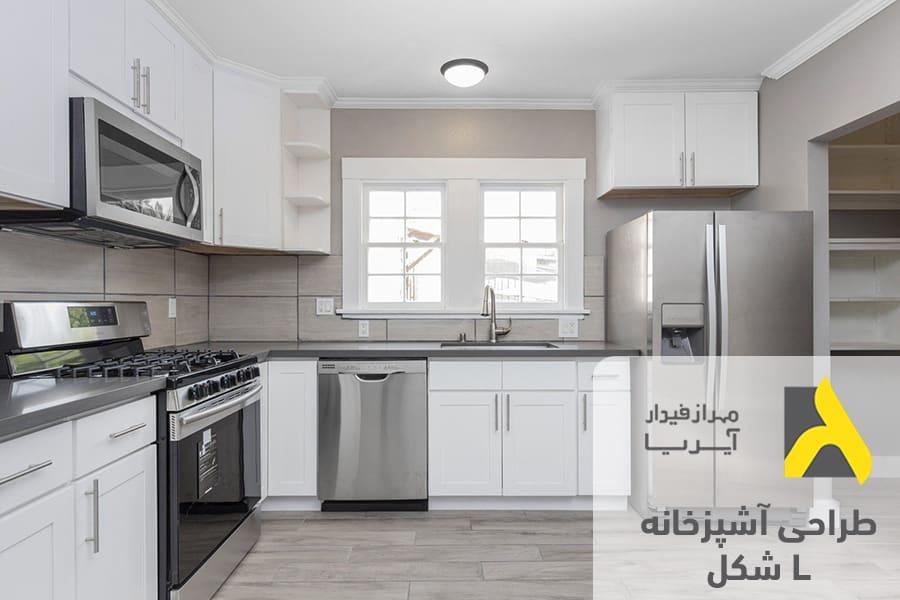 طراحی آشپزخانه ال شکل براساس استانداردها و اصول طراحی آشپزخانه