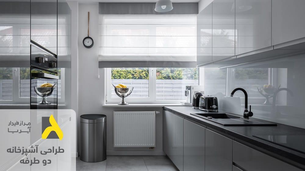 طراحی آشپزخانه دو طرفه براساس استانداردها و اصول طراحی آشپزخانه