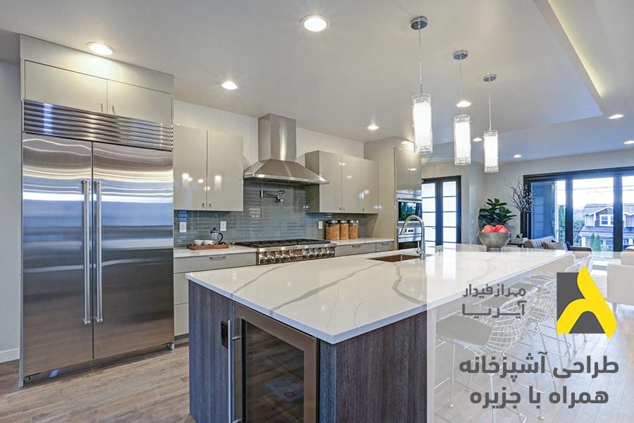 طراحی آشپزخانه همراه با جزیره براساس استانداردها و اصول طراحی آشپزخانه